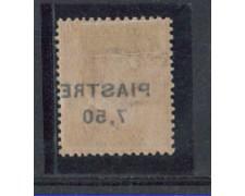 COSTANTINOPOLI - 1922 - LOTTO/OCP4357 - 7,50 PIASTRE VARIETA'