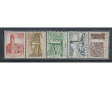 1955 - LOTTO/8754 - OLANDA - BENEFICENZA PALAZZI