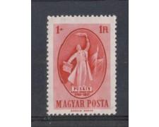 1949 - LOTTO/4406 - UNGHERIA -150° NASCITA PUSKIN
