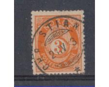 1877 - LOTTO/NORV23U - NORVEGIA - 3 ore. ARANCIO - USATO