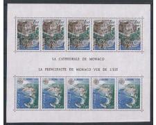 1978 - LOTTO/4497A - MONACO - EUROPA - FOGLIETTO MONUMENTI