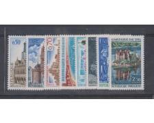 1966/67 - LOTTO/4541 - FRANCIA - SERIE TURISTICA 8v.
