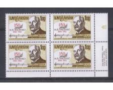 1992 - LOTTO/4554 - UCRAINA REPUBBLICA - 150 ° ANNIV. LYSENKO - QUARTINA NUOVA