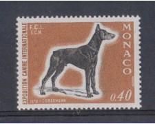 1970 - LOTTO/4567 - MONACO - ESPOSIZ. CANINA