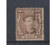 1876 - LOTTO/4828 - SPAGNA - 25cs. BRUNO