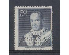 1951 - LOTTO/4837 - SPAGNA - 50c. S.ANTONIO MARIA CLARET