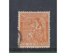 1873 - LOTTO/4842 - SPAGNA - 2c. DI PESETA