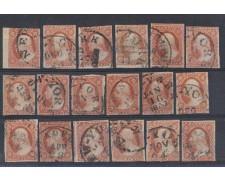 1851 - LOTTO/4845 - STATI UNITI - 3c. LOTTO