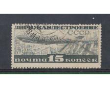 1931 - LOTTO/4944U - UNIONE SOVIETICA - 15K. PRO DIRIGIBILI