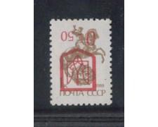 1992 - LOTTO/4970 - UCRAINA - 50r. SU 1k. BRUNO - SOPRASTAMPA CAPOVOLTA