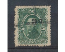 1874/80 - LOTTO/4978 - MESSICO - 50c. VERDE