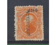 1874/80 - LOTTO/4980 - MESSICO - 10c. ARANCIO DISTRETTO DI CUERN