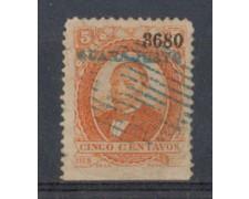 1877/82 - LOTTO/4981 - MESSICO - 5c. ARANCIO