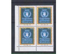 1998 - LOTTO/5028 - REPUBBLICA - 900L. PROGRAMMA ALIMENTARE