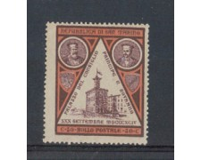 1894 - LOTTO/5110A - S.MARINO - 50c. PALAZZO DEL GOVERNO - LING.