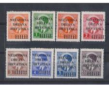 1941 - LOTTO/5185 - CROAZIA - SOPRASTAMPATI