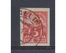 1922/25 - LOTTO/5193 - ESTONIA - 5m. CARMINIO NON DENTELLATO