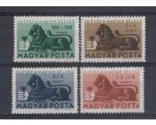 1946 - LOTTO/5367 - UNGHERIA - 73° ANNIV. DEI FRANCOBOLLI