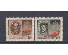 1949 - LOTTO/5368 - UNGHERIA - 30° REPUBBLICA SOVIETICA 2v.