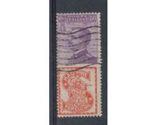 1924 - LOTTO/REGPB16U - REGNO - 50c. SINGER - USATO