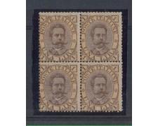 1889 - LOTTO/REG48QN - REGNO - 1 LIRA UMBERTO I° QUARTINA