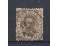 1889 - LOTTO/REG45UC - REGNO - 40c. BRUNO UMBERTO I° - USATO