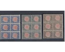 1921 - LOTTO/REG115BLN - REGNO - VENEZIA GIULIA - BLOCCO