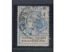 1924 - LOTTO/REGSS37U - REGNO- 1 LIRA  FED. BIBLIOTECHE POPOLARI