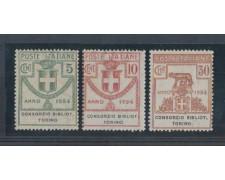 1924 - LOTTO/REGSS32BL -  REGNO - 5/10/50c. CONSORZIO BIBLIOT. T