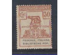 1924 - LOTTO/REGSS35L - REGNO - 30c. FEDERAZ. BIBLIOTECHE POP. -