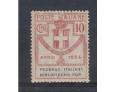 1924 - LOTTO/REGSS34L - REGNO - 10c. FEDERAZ. BIBLIOTECHE TORINO
