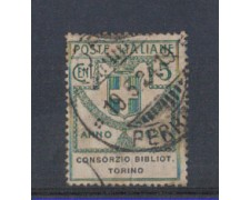 1924 - LOTTO/REGSS30U - REGNO - 5c. CONS. BIBLIOTECHE TORINO - U