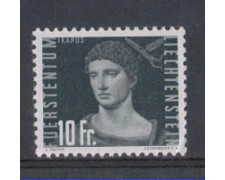 1948  - LOTTO/5586 - LIECHTENSTEIN - POSTA AEREA 10 Fr.