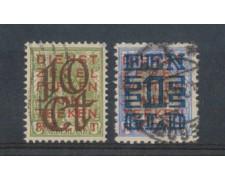 1923 - LOTTO/8641 - OLANDA - SOPRASTAMPATI 2v. - USATI