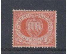 1877/90 - LOTTO/5641 - S. MARINO - 20c. ROSSO