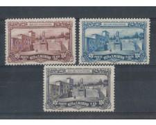 1927 - LOTTO/5650 - S.MARINO - ARA DEI VOLONTARI 3v.