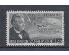 1955 - LOTTO/6294 - REPUBBLICA - 25 L. GIOVANNI PASCOLI