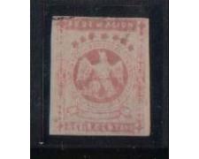 1863 - LOTTO/636 -  VENEZUELA - 1c- ARDESIA