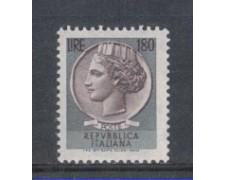 1971 - LOTTO/6550 - REPUBBLICA - 180 L. SIRACUSANA ARABICA