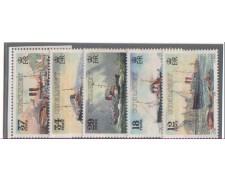1989 - LOTTO/739 - GUERNSEY - LINEA MARITTIMA