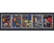 1992 - LOTTO/763 - GRAN BRETAGNA - NATALE VETRATE