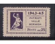 VALLEBORMIDA - 1945 - LOTTO/799 - 25c. VIOLETTO TESEO