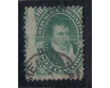 1867 - LOTTO/814 -  ARGENTINA - 10c. VERDE - VARIETA'