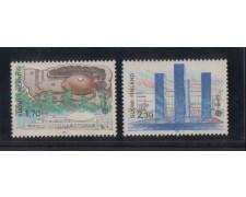 1987  - LOTTO/820- FINLANDIA - EUROPA 2v.