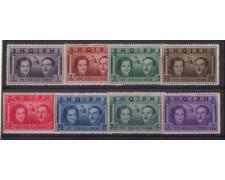 1938 - LOTTO/926 - ALBANIA - NOZZE REALI