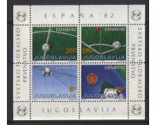 1982 - LOTTO/930 -  JUGOSLAVIA - MONDIALI CALCIO
