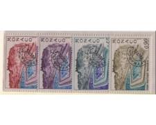 1971 - LOTTO/938 -  MONACO - PREOBLITERATI