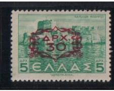 LOTTO/975 EGEO AMMINISTRAZIONE GRECA