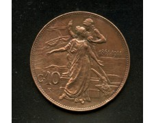1911 - LOTTO/M12444 - REGNO - 10 CENTESIMI CINQUANTENARIO