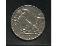1927 - LOTTO/M14731 - REGNO - 10 LIRE CAVALLI - FALSO D'EPOCA